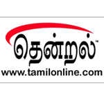 Thendral Online Tamil Foundation